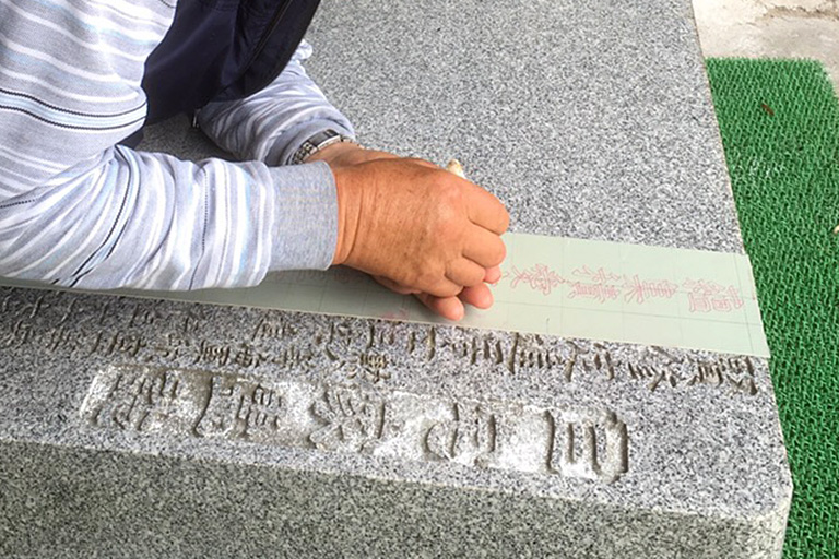 倉敷市で墓石の文字掘り作業