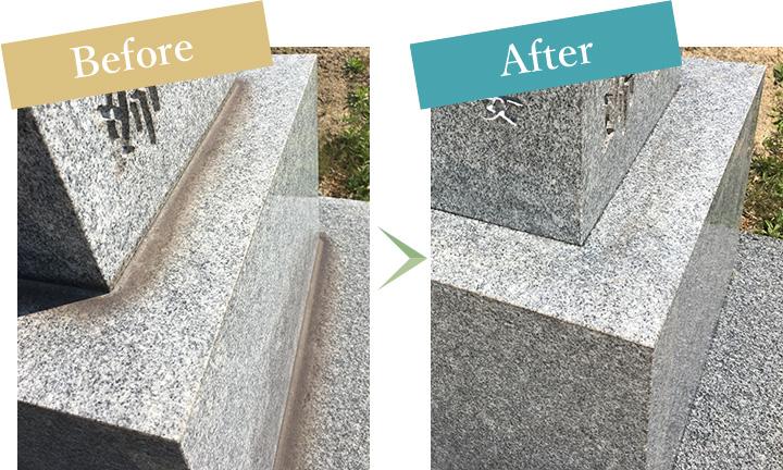 倉敷市石材店のお墓クリーニング事例1