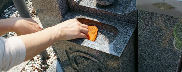 倉敷市石材店のお墓クリーニングのポイント1
