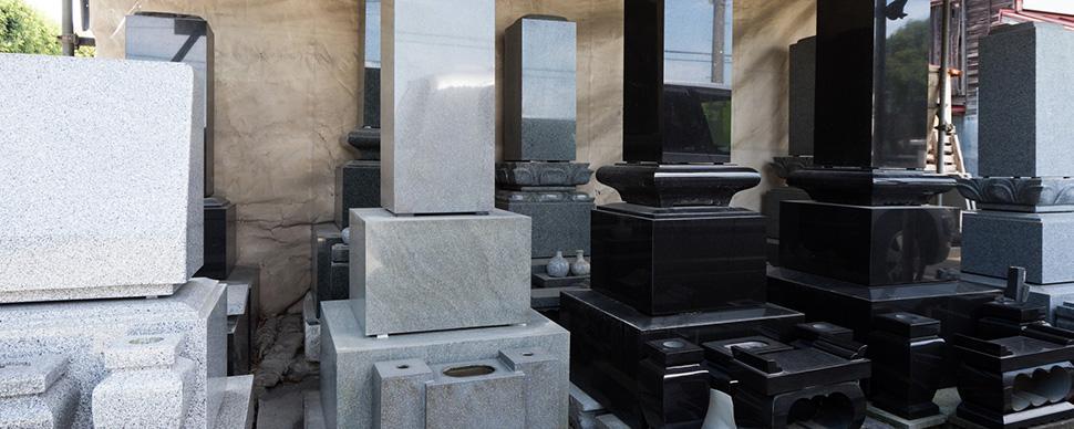 倉敷市石材店のお墓