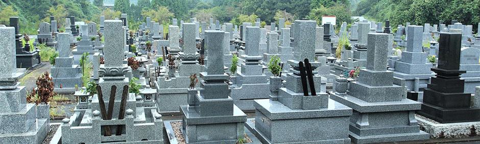 倉敷市石材店の和墓外観