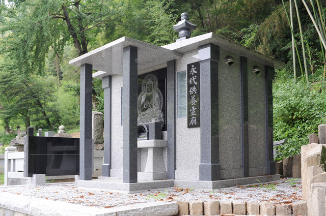 永代供養墓を選ぶときの注意点